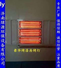 红外线烤灯 烤漆房专用升温快 不易损坏 样式齐全