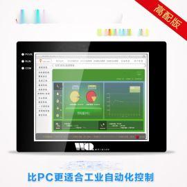 8寸多功能觸摸一體機, 嵌入式平板電腦 可定制