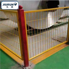 超市隔离网 金属围栏网隔离栅 仓库隔离护栏网