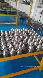 模压机瓶盖模具 高速瓶盖机模具 瓶盖成型机模具