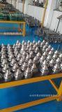 模压机瓶盖模具 高速瓶盖机模具 瓶盖成型機模具