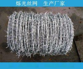 圈地刺绳刺网 镀锌刺绳 双股正拧刺绳 圈地刺绳厂家