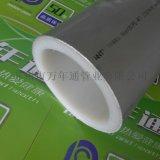 蘭州阻氧型鋁合金襯塑PE-RT複合管產品性能