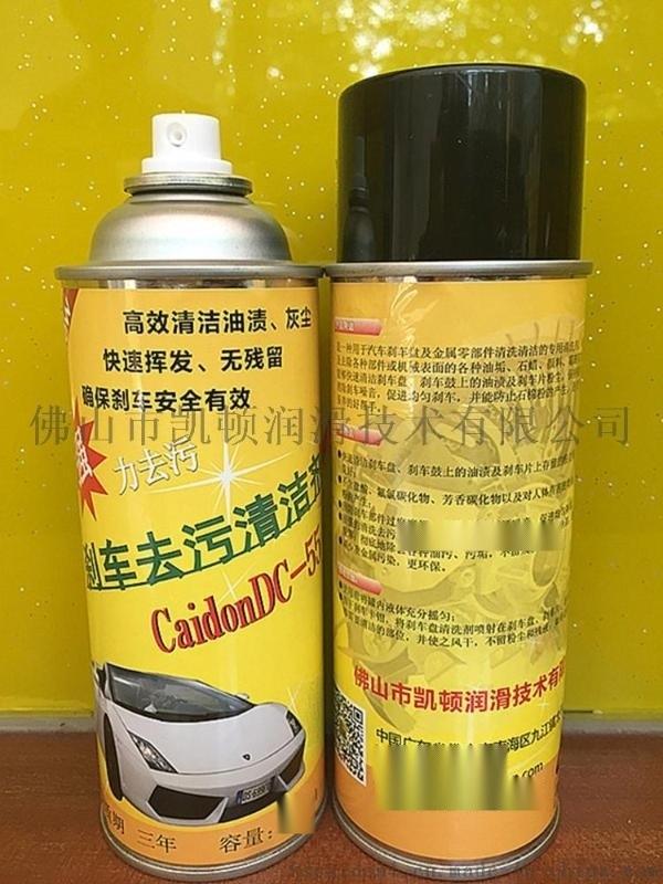 高效油污清洁剂 汽车配件清洗剂