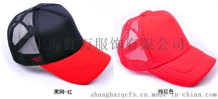 上海紅萬帽子 太陽帽 供應棒球帽 廣告帽定製