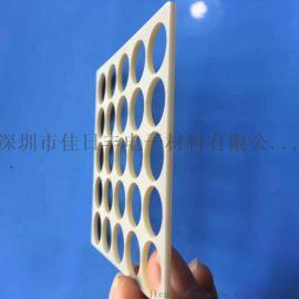加工定做氮化铝陶瓷件 精加工氮化铝陶瓷功能件 电子产品绝缘陶瓷