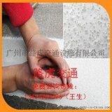 深圳高速公路劃線塗料技術指標塗料生產廠家
