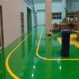 潍坊环氧树脂薄涂地坪  材料生产厂  养护