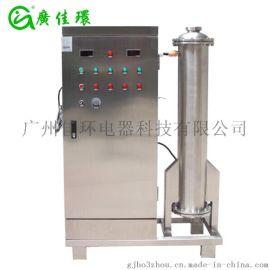 泳池水处理臭氧发生器YT-018-200A