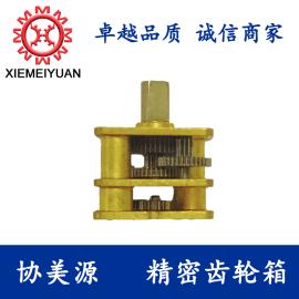 齿轮减速箱210 微型减速箱 4.4mm输出轴