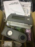 超低價全新原裝進口美能達CM-2600D分光測色儀/銷售!維修!回收