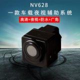 NV628车载夜视热成像驾驶\安防监控夜视系统 防抖车载红外热像仪