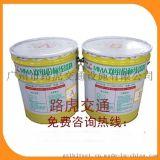 肇慶雙組份標線塗料柏油路面劃線塗料供應廠家