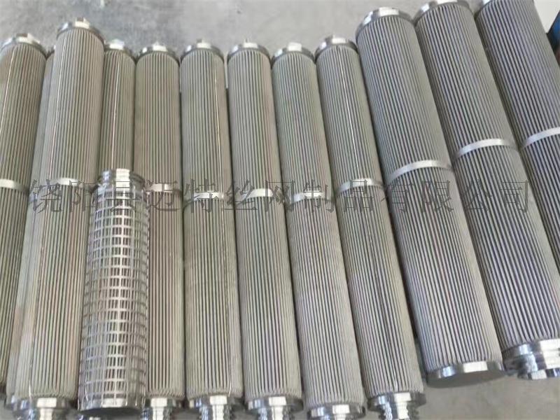 不锈钢滤芯,折叠微孔滤芯,定制各种不锈钢滤芯