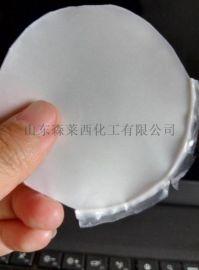 抹灰砂浆专用可再分散乳胶粉厂家 添加量小 耐酸碱