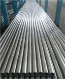 兴化昊业不锈钢 201钢管304不锈钢无缝管