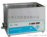 供應特價 超聲波清洗機 DL 上海之信