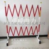 河南玻璃钢片式伸缩围栏供给厂家 片绝缘护栏生产厂家