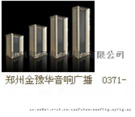 河南专业公共广播设备