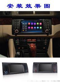 宝马E39安卓电容屏车载DVD导航仪