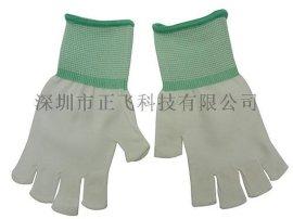 訂做13針斷5指手套無塵室用截五指13針織手套芯不掉毛不起球