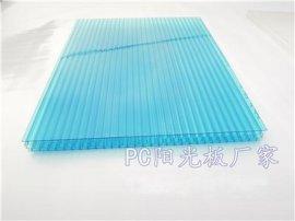 10mm透明蜂窝阳光板