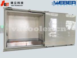 上海锦立VC-9果蔬真空预冷机鲜花真空冷却机真空速冷机真空降温机真空冷却真空快速冷却设备