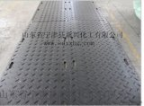 出租/出售带花纹防滑铺路板 临时铺路板