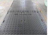 出租/出售帶花紋防滑鋪路板 臨時鋪路板
