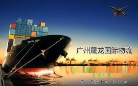 加拿大海运散货拼箱/整柜报价 一个集装箱海运价格