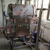 强大600型高温杀菌锅 电汽两用杀菌锅