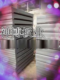 北京市KST板 新型环保建材 2