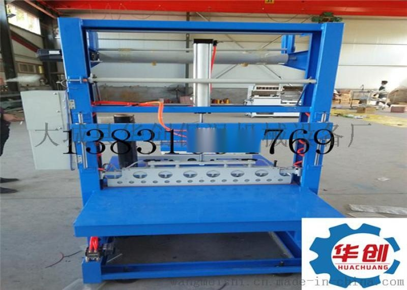 供应防水卷材包装机全自动热收缩膜封膜机