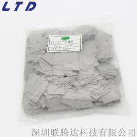防静电绝缘矽胶片to220矽胶片导热矽胶布厂家直销