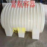 1立方卧式储罐 10吨加厚卧式PE水箱