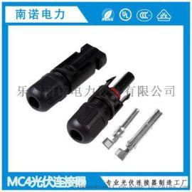 MC4光伏连接器,MC4连接器,MC4公母插头