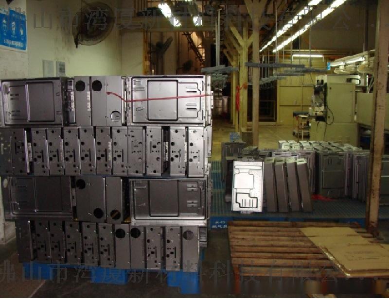 生产厂家现货 WX-F3101磷化剂 五金清洗剂