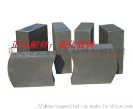 鋁碳化矽磚正弘耐材生產供應