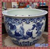 景德鎮陶瓷魚缸青花手繪1米大缸 荷花缸陶瓷泡澡缸洗浴缸