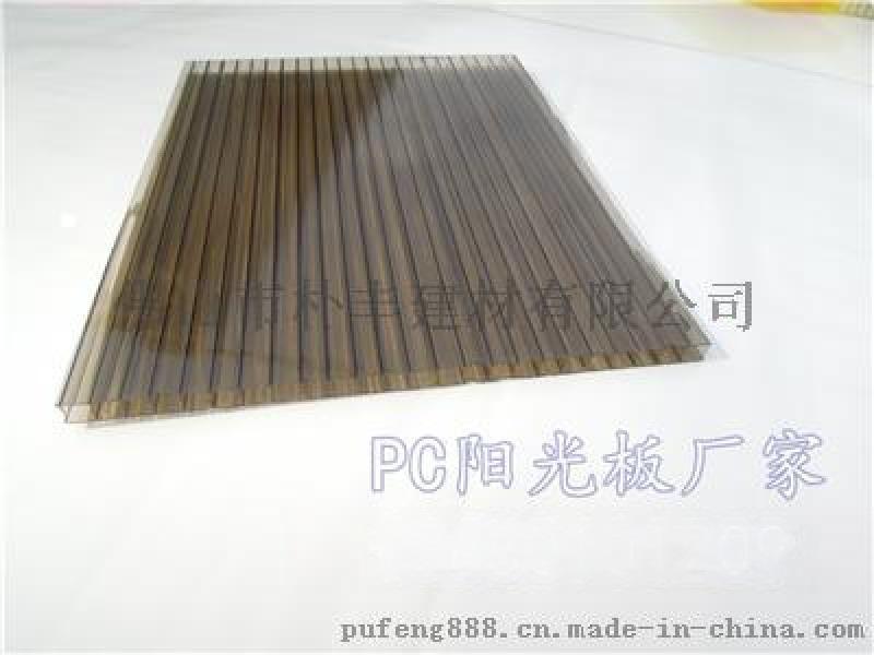 茶色陽光板_6/8/10mm現貨2.1*6M