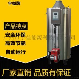 5万大卡燃油热水炉酒店洗浴供暖加热热水设备