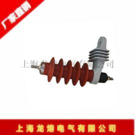绝缘子系列 HY5WS-17/50 12kv带脱离器安装支架