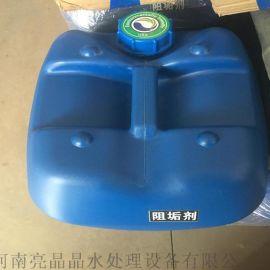 美国蓝旗防垢剂BF-106河南总代直供品质保证