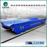 拖电缆平板车拖链V型架台面轨道车运输卷材