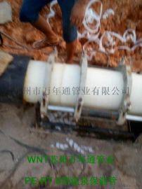 广东河源市PE-RT 2代温泉地热保温管材规格