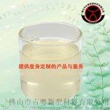 特效陶瓷解胶剂 液体减水剂 坯体专用解胶剂