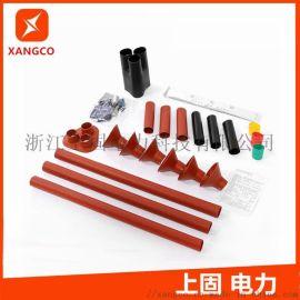 电缆附件10KV三芯户内 户外热缩终端头高压终端头