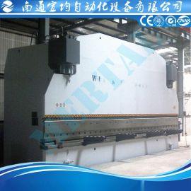 南通宣均自动化折弯机 大型数控板料折弯机 折弯机