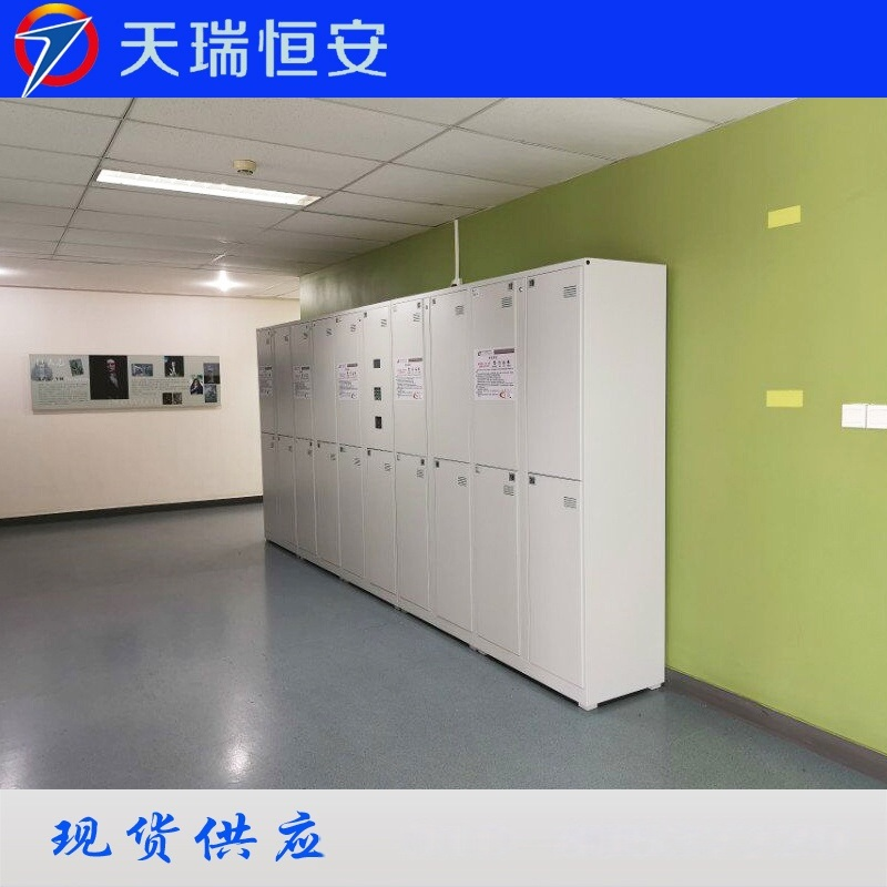 河北山东山西学校刷卡联网智能寄存柜 北京天瑞恒安