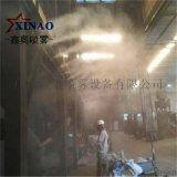 鑫奧車間噴霧除塵設備 廠房噴霧除塵設備 倉庫高壓噴霧降塵設備